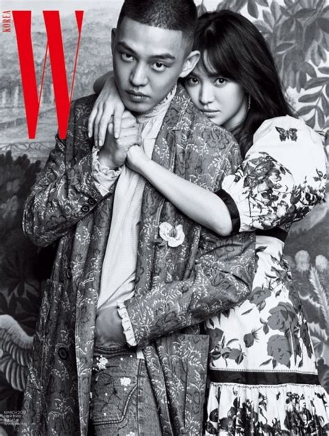 yoo ah in song song wedding real life friends song hye kyo and yoo ah in transform