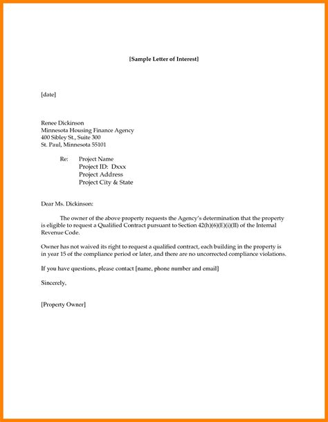 letter of interest for internship sle letter of interest