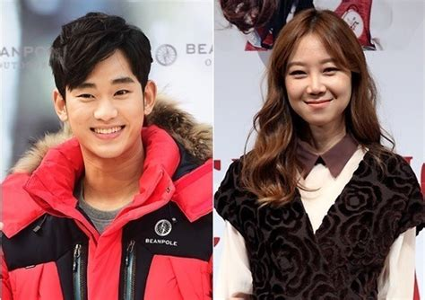 film drama gong hyo jin kim soo hyun and gong hyo jin reportedly accepted lower