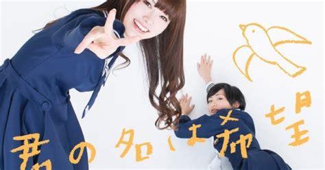 hd 46 live nogizaka46 kimi no na wa kibo nogizaka46 shakiism lyrics pv