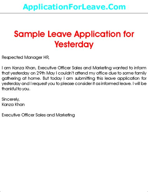 College Leave Letter After Taking Leave Sle Leave Application For Yesterday