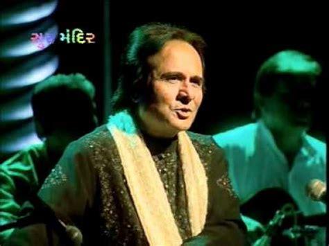 tari udas aankh man manhar udhas phim video clip kankotri aafrin manhar udhas song3