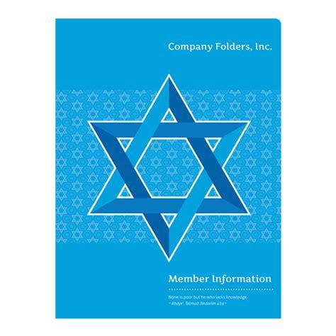 printable jewish star template jewish presentation folder template with star of david design