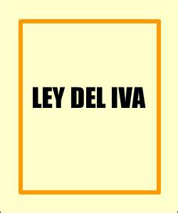 reglamento de la ley del iva 2016 download pdf download ley de iva el salvador pdf free bittorrentoffshore