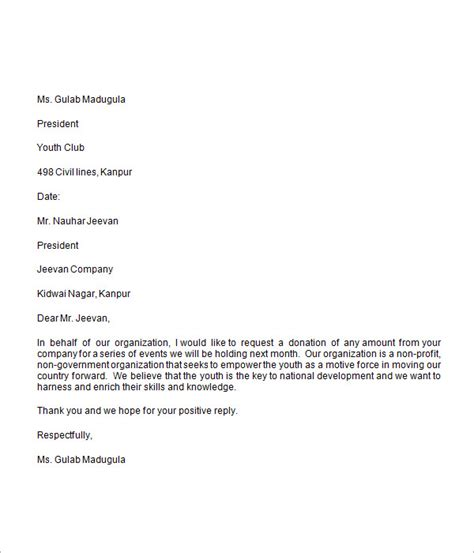 Donation Request Letter Exle Donation Request Letter 8 Free For Word