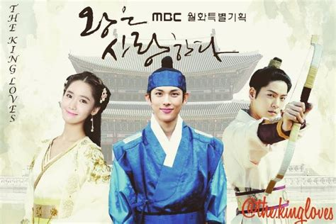 dramanice the king loves fashion king korean drama episode 16 eng sub