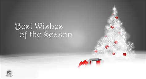 Free 2013 holiday e card from a PowerPoint animation