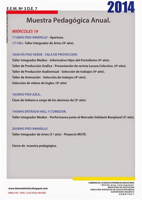 glosa para muestra anual folklorica muestra anual 2014 blog de la eem 3 de 7