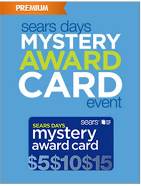 Free Sears Gift Card - hot free sears gift card valued from 5 15 no purchase required