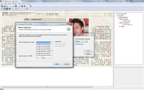 adobe reader free download cnet adobe acrobat reader download cnet