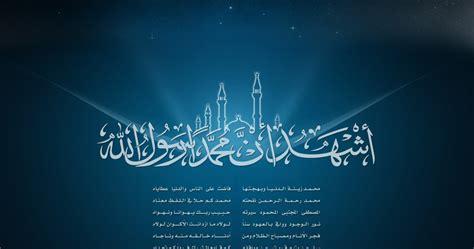 wallpaper berwarna biru wallpaper islami berwarna biru