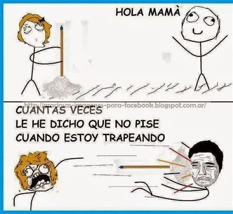 Memes De Mamas - mam 225 s chistosas imagui