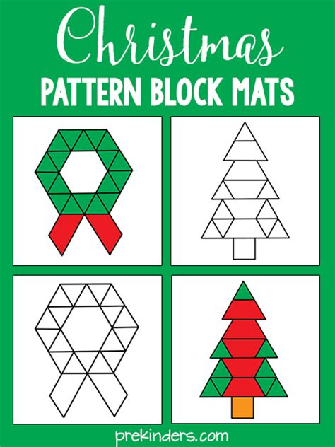 kindergarten pattern blocks printables christmas pattern blocks prekinders