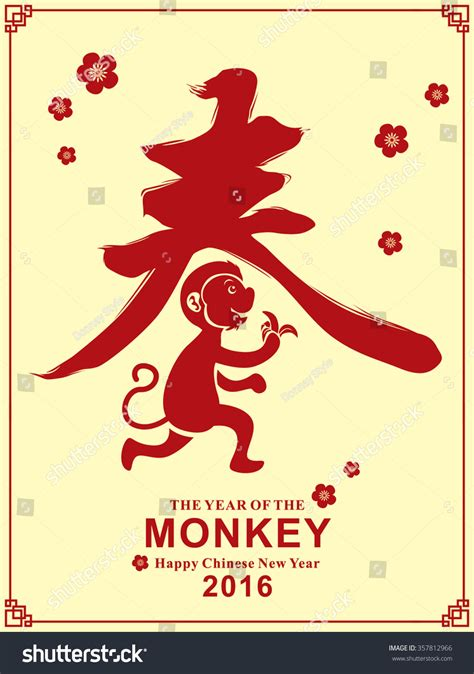 vintage new year poster vintage new year poster design stock vector