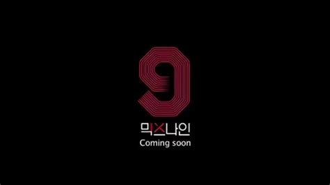 dramacool reddit yg entertainment s audition show quot mixnine quot shares further