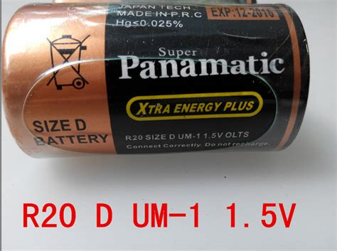 Baterai Dynamax Size Aa 1 5v panamatic r20 um 1 size d 1 5v zinc carbon cell battery for the ignition power supply of gas