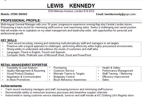 retail manager cv template uk retail manager cv sle