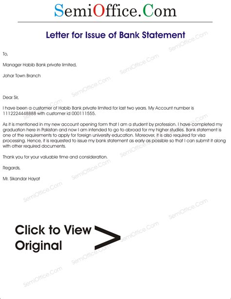 1 Year Bank Statement Letter sle letter requesting bank statements cover letter