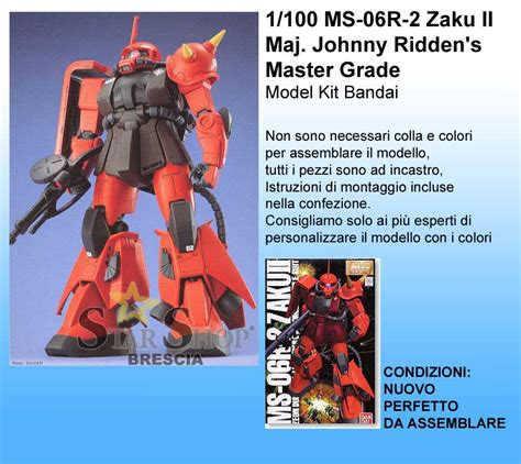 Hbj20 Hguc Ms 06r 2 Johnny Ridden Customize Zaku Ii gundam 1 100 ms 06r 2 zaku ii johnny ridden custom master grade model kit mg