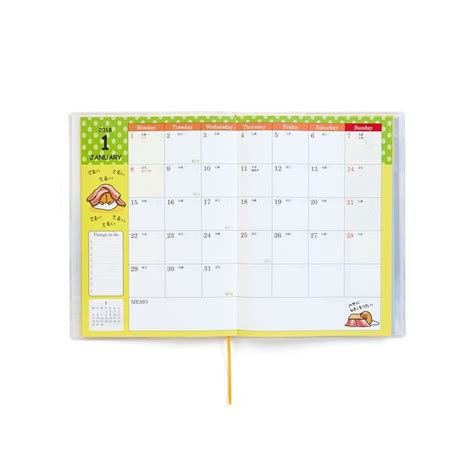 Schedule Notebook gudetama schedule notebook a5 2018 the shop