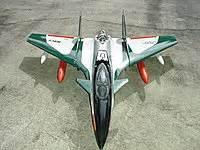 Kaset Pita The Jets Believe looking for firebird or graupner hotspot