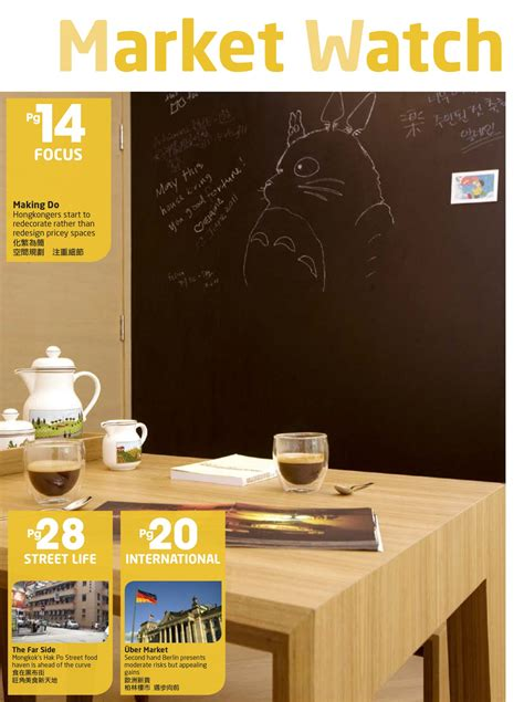 magazine design workshop making do squarefoot magazine nov 2015 clifton leung