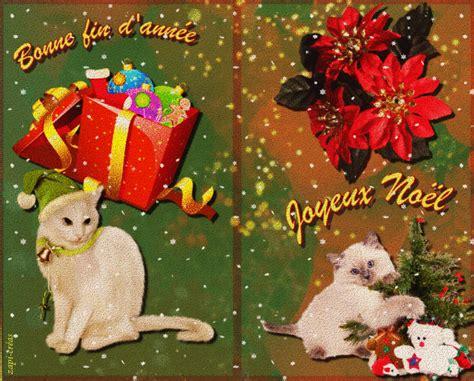 Cartes De Noel Gratuite by Carte De No 235 L Gratuite 224 Imprimer Ou Envoyer Cartes