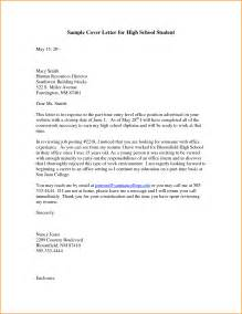Cover Letter For School by 9 Highschool Cover Letter Invoice Template