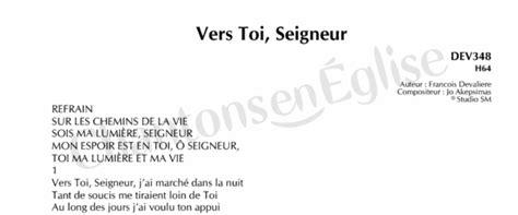 chantons en eglise vers toi seigneur dev348 h64