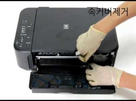 Printer Canon Mg 2170 캐논 canon pixma mg 2170 2270 3170 3270 4170 4270 mx 377 397