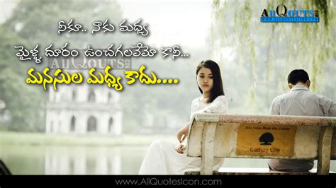 images of love in telugu cute heart touching love quotes in telugu hd wallpapers