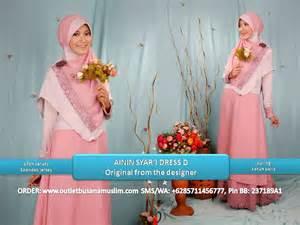 Baju Syar I 100 Buatan Designer gamis pesta abg www outletbusanamuslim