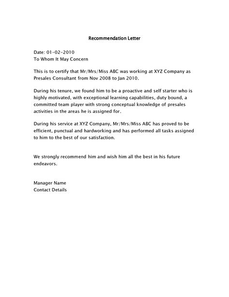 sample recommendation letter for employee regularization sample