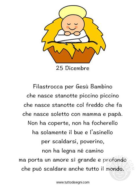 filastrocca di natale testo filastrocche di natale 25 dicembre tuttodisegni