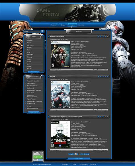 game design websites free game portal web design by invision art on deviantart
