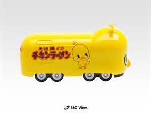 Sale Hiyoko Chan No 151 hiyoko chan ひよこちゃんバス ドリームトミカ トミカ タカラトミー