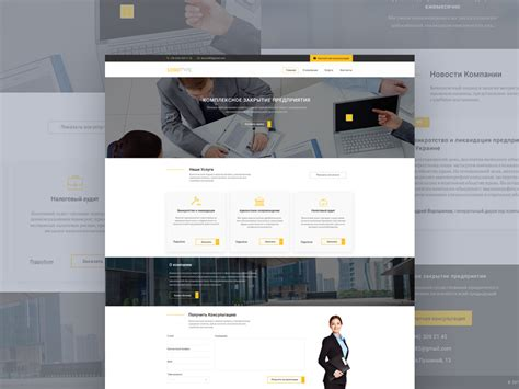 Law Firm Attorney Website Template Freebie Download Photoshop Resource Psd Repo Attorney Website Templates