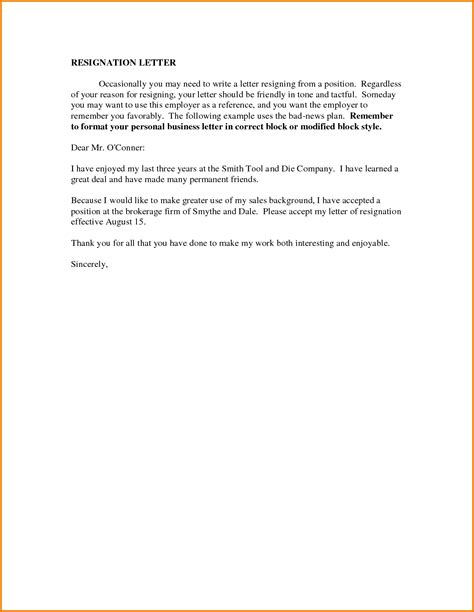 Exles Of Resignation Letters For Personal Reasons by 4 Resignation Letter For Personal Reason Expense Report