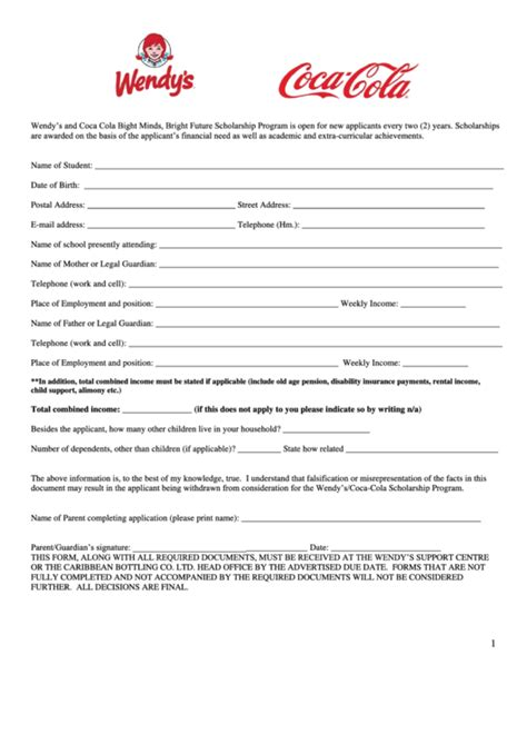 Wendys Printable Application Pdf