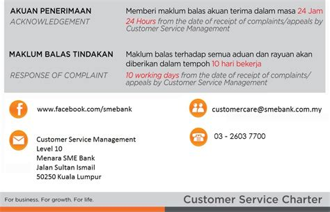 product development charter gt gt 22 nice customer care
