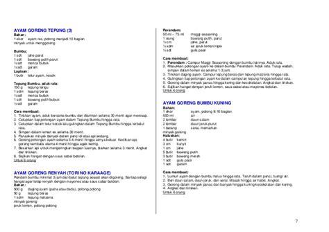 aneka design indonesia aneka resep masakan indonesia aneka resep masakan indonesia
