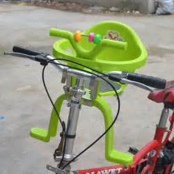 quality child bicycle security seat baby chair
