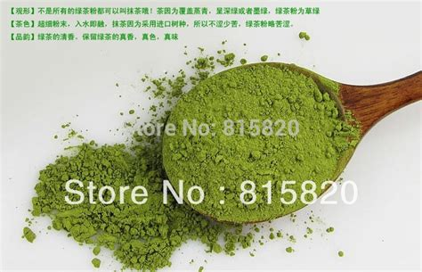 Matcha Powder 1000g 2 2lb 1000g organic matcha tea green tea powder