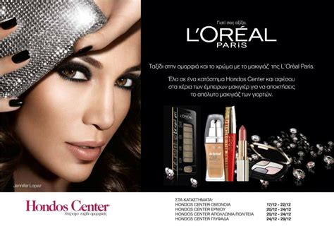 Loreal New Talent Make Up Artist Competition by A Journey To And Color By L Or 233 Al Makeup