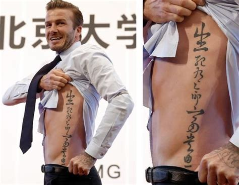 Beckham Kanji Tattoo Meaning | david beckham chinese tattoo designs and meaning david