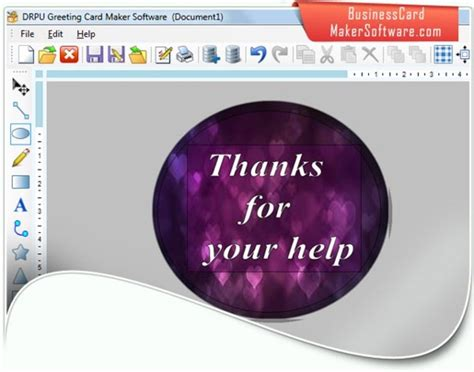 Gift Card Software - greeting cards software download