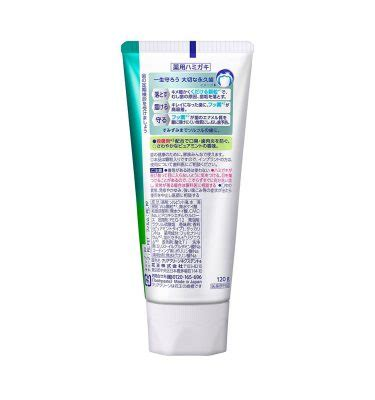 Sunstar Lark Toothpaste 150g kao clear clean toothpaste 130g mint made in