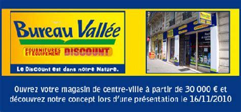 Catalogue Bureau Vall馥 - bureau vallee pessac