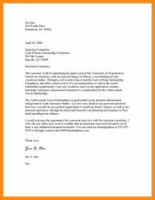 Scholarship Cover Letter Sles by 7 Scholarship Letter Sle Actor Resumed