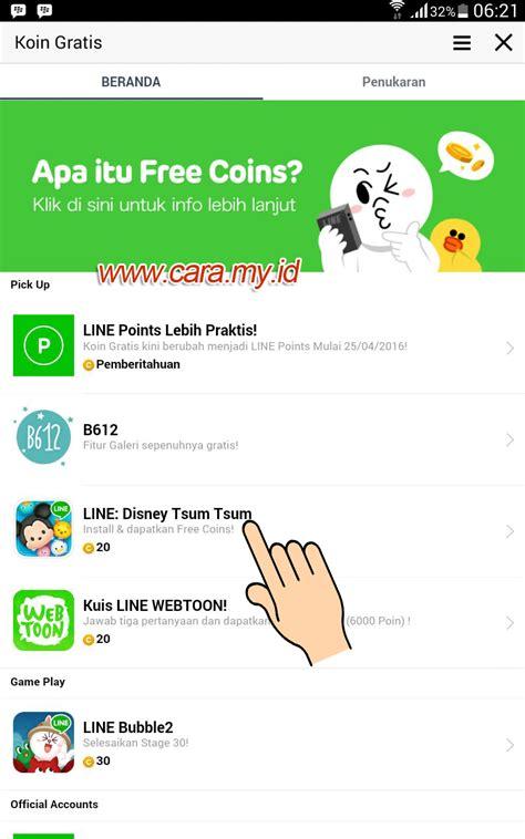 tutorial hack koin line cara mendapatkan koin gratis line kumpulan tutorial